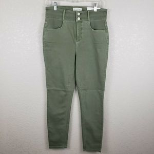 LOFT 28 6 stretchy High Rise Slim Skinny Jeans NWT